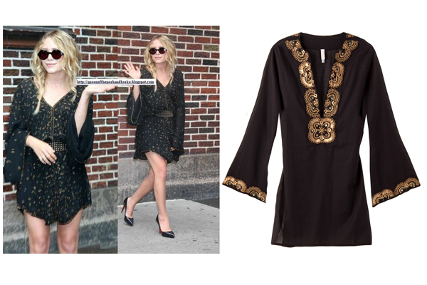 Mary-Kate Olsen e sua túnica vintage da Halston. No OQVestir túnica Vix superglamurosa: vai da areia à balada